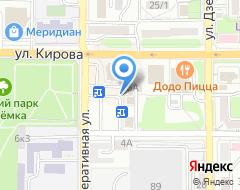 Компания Экспресс Наличные на карте города