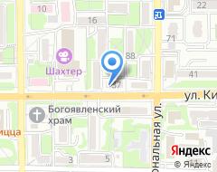 Компания Центральная коллегия адвокато на карте города