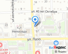 Компания Mobil-Артем на карте города