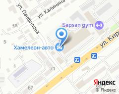 Компания Хамелеон-авто на карте города
