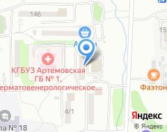 Компания Home на карте города