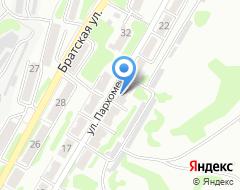 Компания Автозапчасти торговая компания на карте города