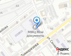 Компания Магазин страховок на карте города