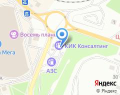 Компания АЗС ООО КИК Консалдинг на карте города