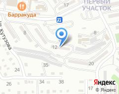 Компания АИТА на карте города