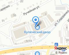 Компания Приморская торгово-строительная компания на карте города
