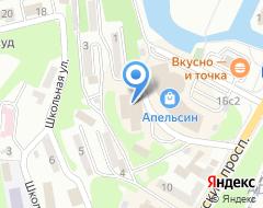 Компания Санвей на карте города