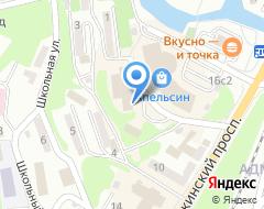 Компания Алекс+ на карте города
