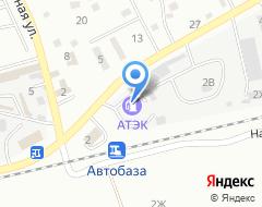 Компания АЗС на карте города