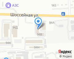 Компания One to One на карте города