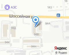 Компания Магазин товаров для сварки на карте города