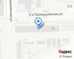 Компания Российский стандарт на карте города