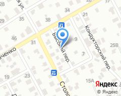 Компания Покрышка на карте города