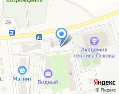 Компания Видный жилой комплекс на карте города