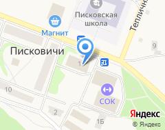 Компания Псковская районная библиотека на карте города