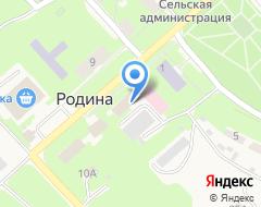 Компания Псковэнергоавто на карте города