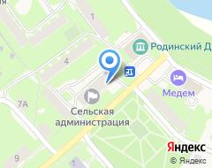Компания Ермак на карте города