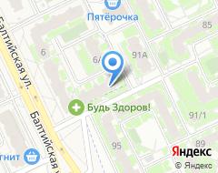 Компания Умняшка на карте города