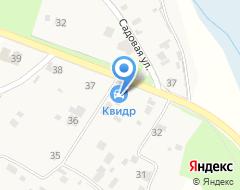 Компания Авто Квидр на карте города