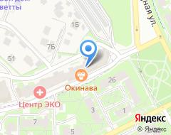 Компания CТУДИЯ КРАСОТЫ STRAWBERRY на карте города