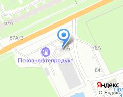 Компания Псковнефтепродукт на карте города