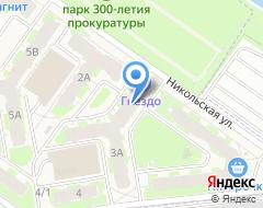Компания УК ПсковЖилСервис на карте города