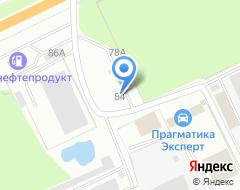 Компания АГЗС Псковавтогаз на карте города
