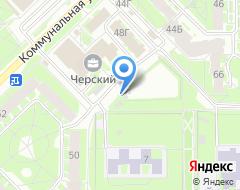 Компания Автостоянка на Коммунальной на карте города