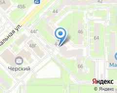 Компания Комфорт-обувь на карте города