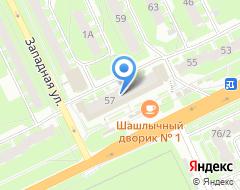 Компания Аркада на карте города