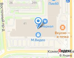 Компания TIME на карте города