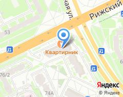 Компания Плесков-строй на карте города