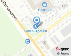 Компания ГиперСтрой60 на карте города