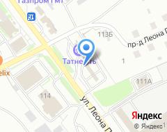 Компания Мой-ка! на карте города