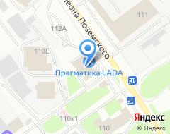 Компания Псков-Лада на карте города
