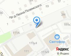 Компания Мастерская кузовного ремонта на карте города