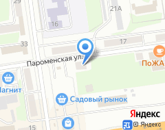 Компания Шиномонтаж на Углах на карте города