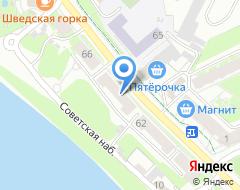 Компания Рен-Авто на карте города