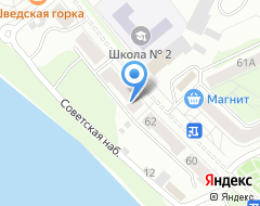 Компания Грузавтозапчасть на карте города
