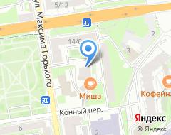 Компания ЭН-АЙ-СИ на карте города