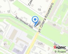 Компания Авто Псков на карте города