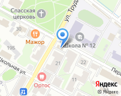 Компания Автостандарт на карте города