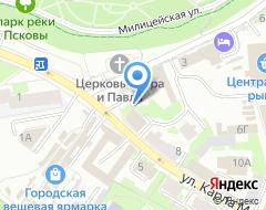 Компания Ключи на карте города