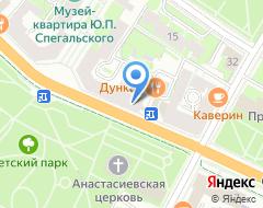 Компания Studio 29 на карте города