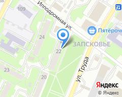 Компания Магазин автозапчастей для спецтехники на карте города