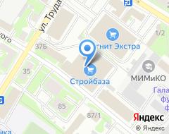 Компания Сторойбаза на Белинского на карте города