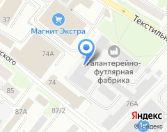 Компания Тигрис на карте города