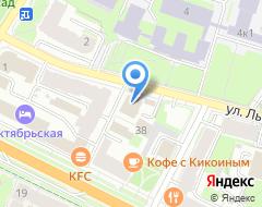Компания Автомойка на Толстого на карте города
