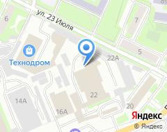 Компания Псков АвтоРеал на карте города