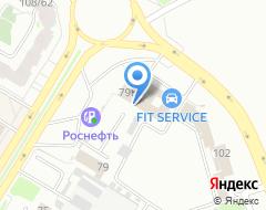 Компания Автохолл Сервис на карте города